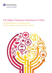 Access to higher education in china