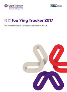 Tou Ying Tracker 2017 pdf cover